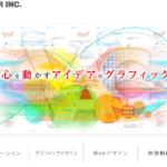 株式会社ビジュアルアートセンターの口コミや評判