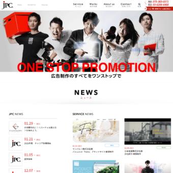 JPCの画像